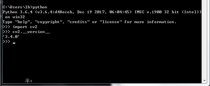 OpenCV安装